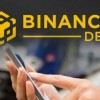 Цена биткоина на Binance DEX упала до $100