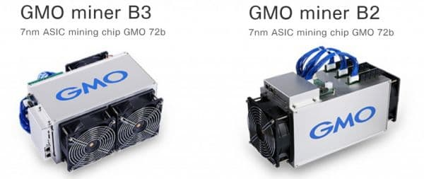 GMO Internet запустила линию B2 в июне и линию B3 в июле. В августе компания  модернизировала конструкцию корпуса B3, чтобы повысить эффективность  охлаждения ... d248824a097