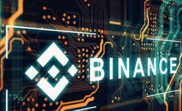 Binance. Обзор крипто биржи на 2019