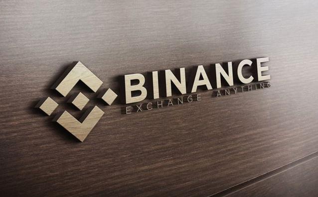 Binance - криптобиржа широких возможностей